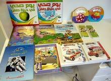 للبيع كتب اطفال باللغه العربيه و ملابس اطفال