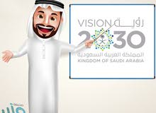 مطلوب معلمين سعوديين وغير سعوديين جميع التخصصات