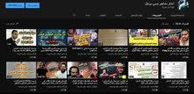 قناة يوتيوب للبيع مفعلة الارباح و 8 الاف مشترك