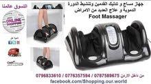 foot massager مع جهاز تدليك القدمين وتنشيط الدورة الدموية