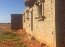 ،منزل عضم في بنغازي