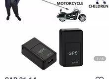 اجهزة جي بي اس وتجسس