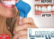 **جهاز لوما سمايل* *  ( luma smile) لتنظيف وتلميع الأسنان