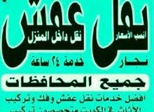 ابو محمد نقل عفش 99392953فك و نقل وتركيب غرف النوم والاثاث