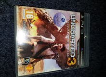 CD for PlayStation 3