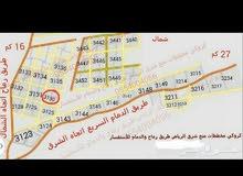 #منح شرق الرياض