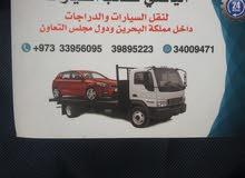 سطحة لسحب السيارات إلى جميع مجلس التعاون الخليجي