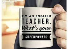 معلم لغة انجليزية...دكتوراة لغة إنجليزية: محادثة، تأسيس، توجيهي، توفل