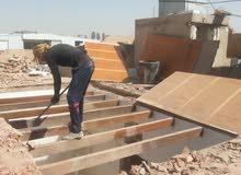 المطري لشراء جميع انواع الخشب والبلكش وزنق والجسور المستعمل