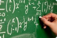 مدرس رياضيات توجيهي علمي و أدبي