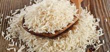أرز وعدس وفول وبقوليات