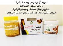 يتوفر لدينا منتجات مغربية أصلية للبيع