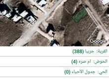 ارض للبيع في ضاحية المدينة المنورة بالقرب من مسجد اولياء الله حوض ام صره كاشفه و