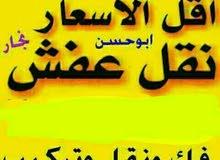 نقل اثاث نورالزهراء فك نقل تركيب الأثاث بجميع مناطق الكويت فك نقل تركيب اا