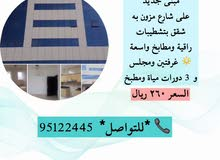 First Floor apartment for rent in Seeb