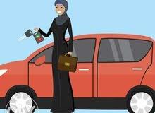 رخصه قياده للمرأة السعوديه