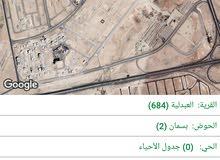 ارض 390 متر للبيع في ضاحية الكرامه