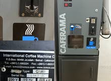 للبيع مكينة قهوه