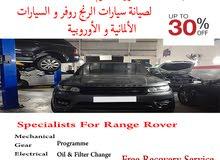 Range Rover Repair Ras Al-Khaimah (all parts available ) Mechanical Fault Repair