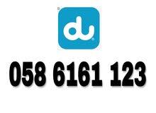 058 6161 123. du prepaid number for sale.