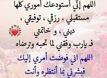 السلام عليكم نبي استديو او استراحة للايجار او شقة او منزل في طرابلس