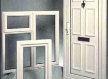 الأبواب والنوافذ (عالية الجودة )