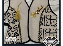 ملابس قرقاعون للبحرين رمضان 2020 بارخص الاسعار واحدث التصميمان