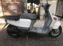 Up for sale a Yamaha motorbike