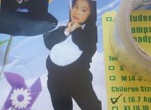 لبسات اطفال باشكال حيوانات