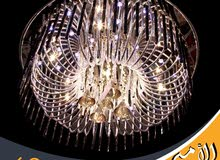 Irbid - New Lighting - Chandeliers - Table Lamps available for sale