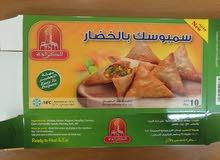 أشهى المأكولات العراقية والعربية
