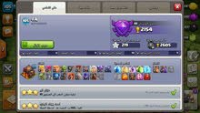قريه كلاش اوف كلان بيت لفل 10 ولفل القريه 105