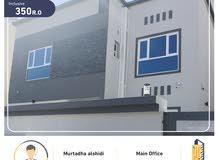 شقة فخمة جديدة للإيجار خلف سوق الخوض التجاري big&new flat for rent