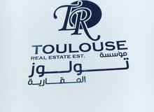 مؤسسه تولوز العقاريه 90929579