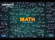 مدرس رياضيات مدارس عربيه واجنبيه math teacher