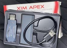 للبيع xim apex
