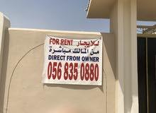 بيت البيع