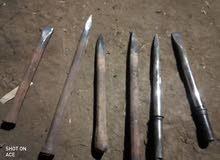 ادوات فلاحية