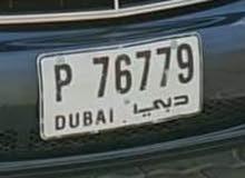 لوحة سيارة .. دبي