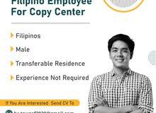Filipino Employee For Copy Center
