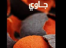 حمر جاوى الرياض