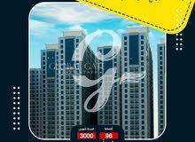 بقسط شهري 3200 درهم تملك شقة غرفة وصالة بعجمان مقابل قصر الحاكم بدون اي رسوم