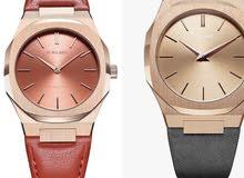 Urgent D1 Milano brand new 2 watches