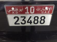 رقم سياره مميز 23488/10