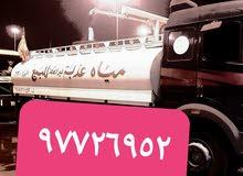 توريد مياه عذبه صالحه لشرب جميع مناطق الكويت