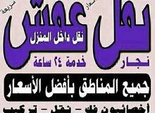 ابوجنات فك نقل تركيب الأثاث بجميع مناطق الكويت فك