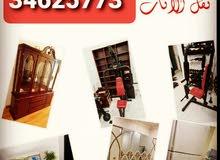 توصيل أثاث وعفش البحرين بجميع انواعه وفك وتركيب غرف النوم34625773