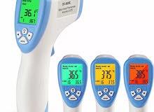 جهاز قياس الحرارة عن بعد عروض حصرية
