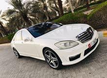 S500 2008 GCC