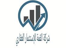 موقع استثماري للبيع بمنطقة الظهرة